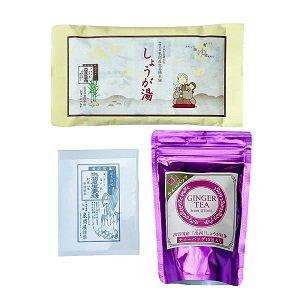 出西生姜のティータイムセット【袋ラッピングサービス】【プチギフト】