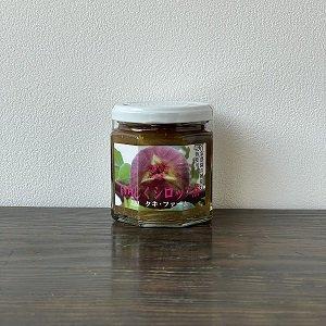 いちじくシロップ煮【多伎町タキ・ファーム製造】