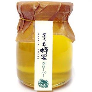 まつえ蜂蜜<クローバー>【松江市・長崎吉祐製造】平成29年産
