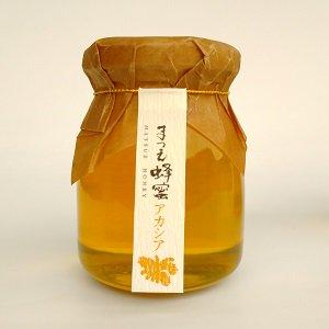 まつえ蜂蜜<アカシア>【松江市・長崎吉祐製造】平成29年産