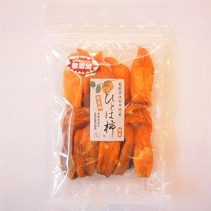 カット干し柿(ひとは柿)60g(島根県...