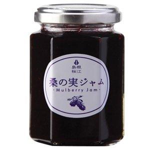 桑の実ジャム【桜江町・桜江町桑茶生産組合製造】