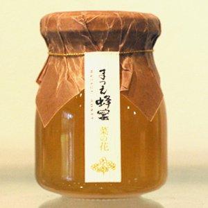 まつえ蜂蜜<菜の花>【松江市・長崎吉祐製造】平成29年度産入荷待ち