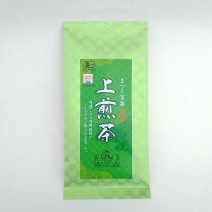 上煎茶【松江市大庭町・有限会社宝箱製造】