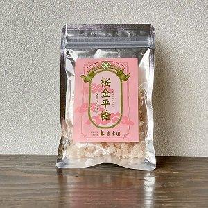桜金平糖35g(さくらこんぺいとう)【出雲市・原寿園さん】