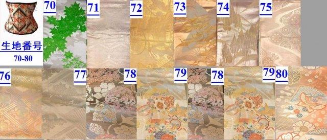 シンプルビューティー着物帯生地で作った生地は3層3枚重ね最強コルセットmintyミンティーmillefeミルフィーボーン最多26本3層タイプ881lux3 【生地70番~80…