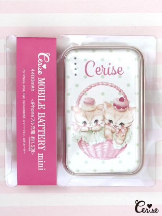 Cerise モバイルバッテリー mini (クリーミーキャット)