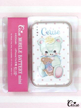 Cerise モバイルバッテリー mini (クッキーベア)