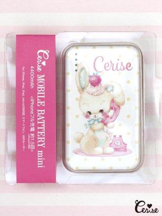 Cerise モバイルバッテリー mini (テレフォンバニー)