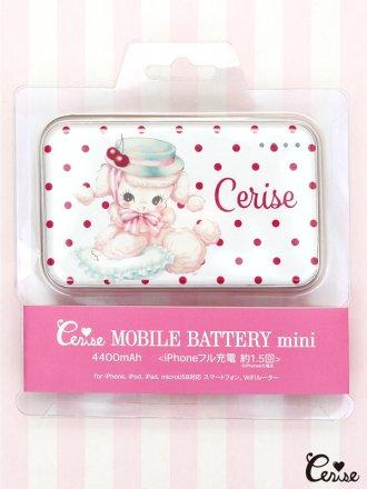 Cerise モバイルバッテリー mini (プレシャスプードル)