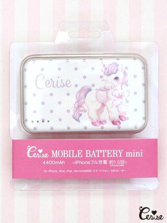 Cerise モバイルバッテリー mini (リボンユニコーン)
