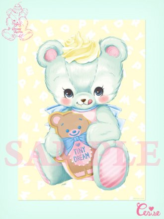 Dreamin' Tiny Pets ポスター『Cookie Bear』