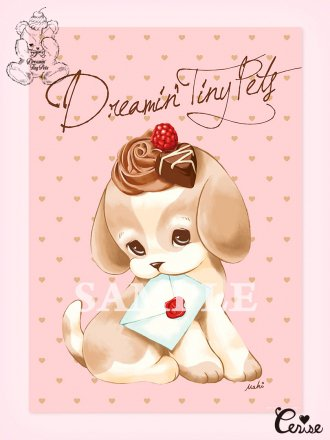 Dreamin' Tiny Pets ポスター『Kissing Beagle』