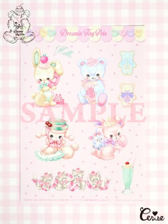 【SALE】Dreamin' Tiny Pets ステッカーシート 『Cookie Bear』
