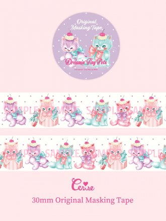 <img class='new_mark_img1' src='https://img.shop-pro.jp/img/new/icons7.gif' style='border:none;display:inline;margin:0px;padding:0px;width:auto;' />Cerise × Dreamin' Tiny Pets マスキングテープ『Sweet Dream Kitten』