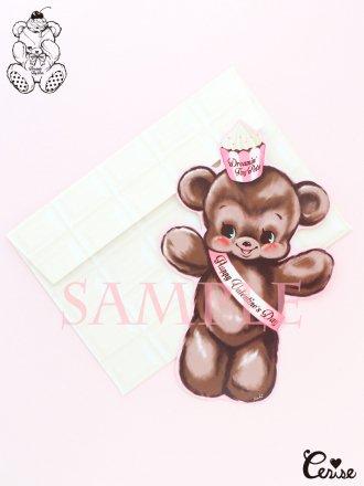 Dreamin' Tiny Pets ダイカットカード『Valentine's Bear』