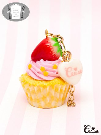 Tommy fell in love with sweets!  × Cerise スウィーティーストロベリーカップケーキ (イエローカップ)