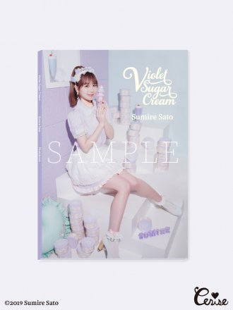 ◆佐藤すみれ PHOTOBOOK『Violet Sugar Cream』