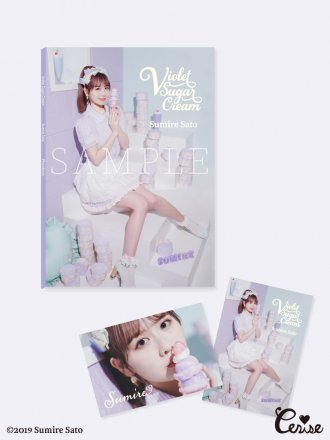 ◆佐藤すみれ PHOTOBOOK『Violet Sugar Cream』特別盤