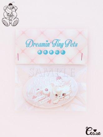Dreamin' Tiny Pets オバール缶バッジ『Pink Cat』