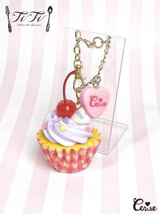 TiTi × Cerise チェリーカップケーキバッグチャーム (ラベンダークリーム)