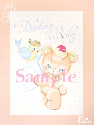 Dreamin' Tiny Pets ポスター 『Darling Baby』