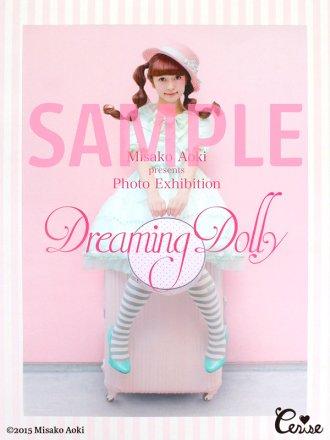 青木美沙子 ポスター『Dreaming Dolly』