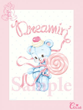 Dreamin' Tiny Pets ポスター 『Lollipop Bear』