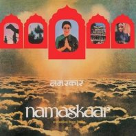 DILIP ROY / NAMASKAAR MELODIES FROM INDIA