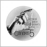 TECHNICAL SPACE COMPOSER'S CREW / CANAXIS 5