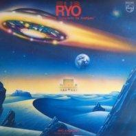 """RYO / FEATURING """"CONCIERTO DE ARANJUEZ"""""""