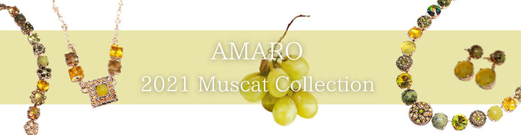 muscat collection