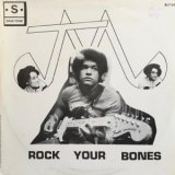 Julie Mourillon - Rock Your Bones (LP) '78