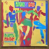 Weapon Of Peace - Rainbow Rhythm (LP) '83