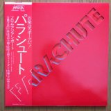 Parachute - From asian port (LP)