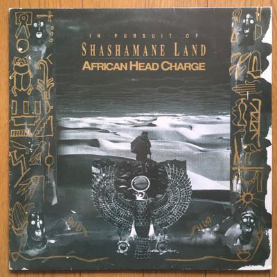 African Head Charge - In Pursuit Of Shashamane Land (LP) '93