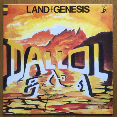 Dallol - Land Of The Genesis (LP) '85