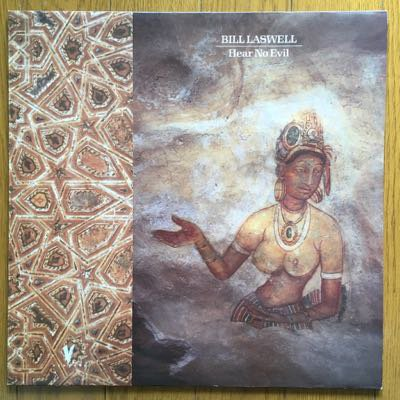 Bill Laswell - Hear No Evil (LP) '88