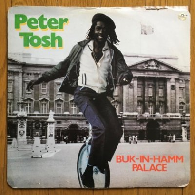 Peter Tosh - Buk-In-Hamm Palace (12