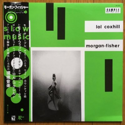 Lol Coxhill & Morgan-Fisher - Slow Music (LP) '83