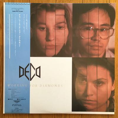 Deco - Working For Diamonds (LP) '87