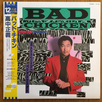 Masayoshi Takanaka - Bad Chicken (12
