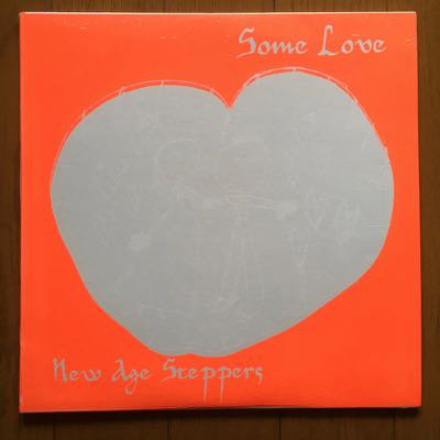 New Age Steppers - Some Love (10
