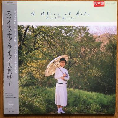 Taeko Onuki - A Slice Of Life (LP) '87
