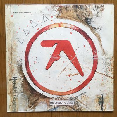 Aphex Twin - On (Remixes) (12