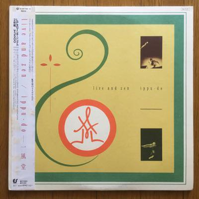 Ippu-do - Live and Zen (LP+12