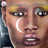 "Grace Jones - That's The Trouble / Sorry (12"")"