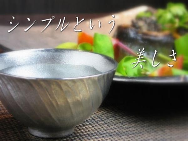 錫製酒器【長く使えるシンプルデザインのぐい呑み】