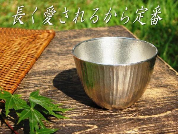日本酒と米の関係、そして錫製酒器【定番のクラシックデザインのぐい呑み】作家「小泉均」