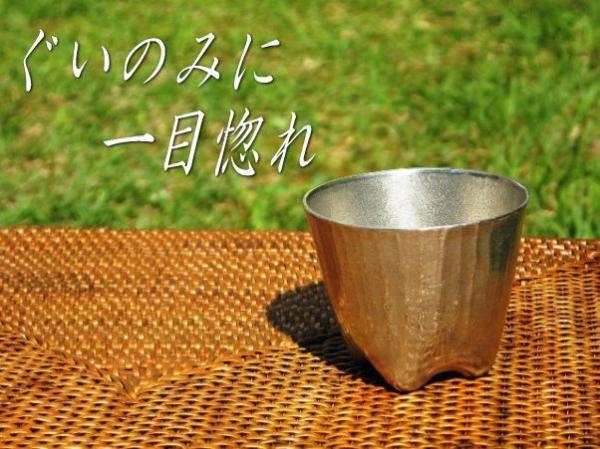 京都の日本酒と錫製酒器【一目惚れの足つきぐい呑み】作家「小泉均」